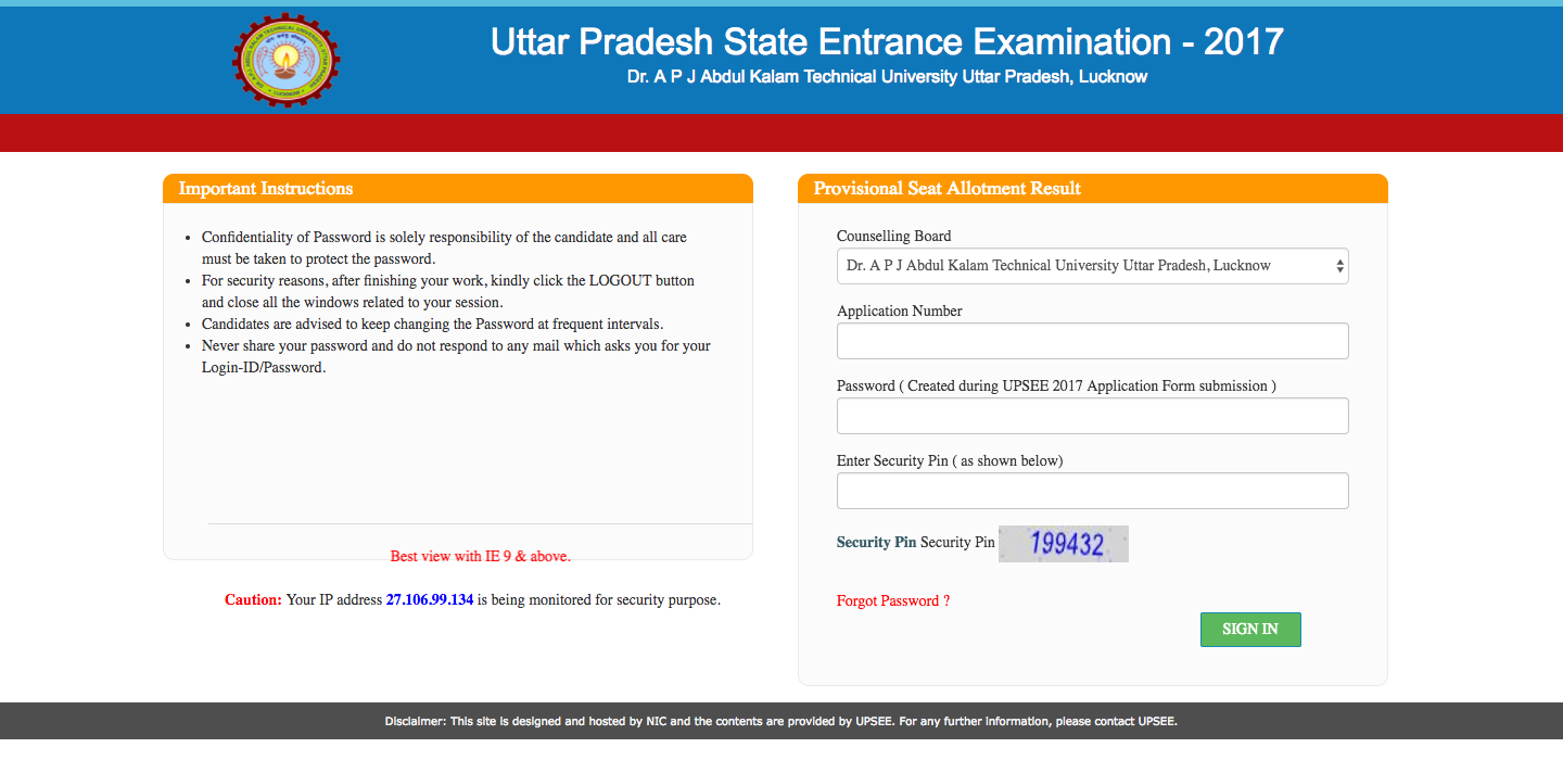 UPSEE Counselling Results Page