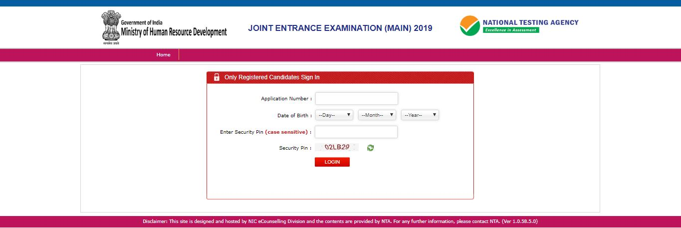 How to check JEE Main result 2019