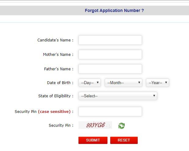 how to check jee main result by name